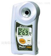 PAL-S牛奶浓度计折射仪