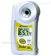 PAL-α数显浓度仪切削液清洗液防冻剂