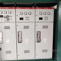 SF6高压环网柜