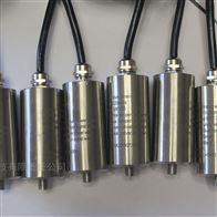 HD-YD-216压电式加速度传感器