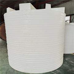 MC-5000L北仑5立方加药箱 立式塑料搅拌罐