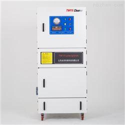 MCJC高附加值物料粉尘回收集尘机