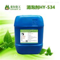 戈瑞思水性厚浆涂料用矿物油类消泡剂