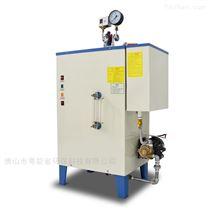 粤能省节能环保承压电发生器  节能蒸汽机