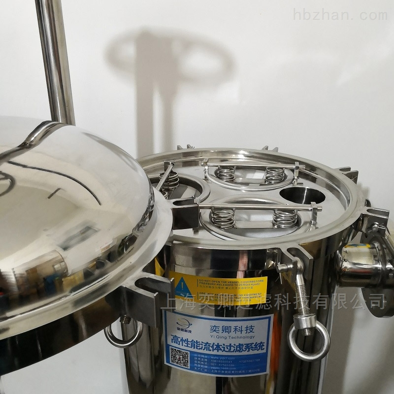 不鏽鋼袋式過濾器 鏡麵拋光 可定製