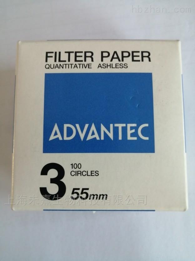 ADVANTEC东洋3号定量滤纸直径55mm