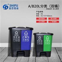 青白江组合分类垃圾桶20升40升销售商