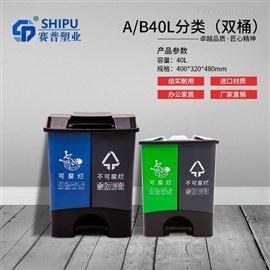 40L双桶垃圾桶潼南县干湿垃圾桶40L公司