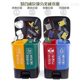 40L双桶垃圾桶城口县双胞胎分垃圾桶40L供应商