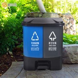 40L双桶垃圾桶大渡口区干湿垃圾桶40L厂家直销