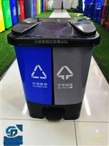 什邡20l干湿垃圾桶图片