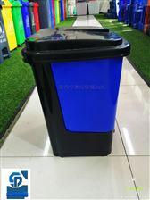 40L双桶垃圾桶石柱县干湿垃圾桶40L公司