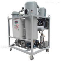 重庆透平油过滤机生产加工
