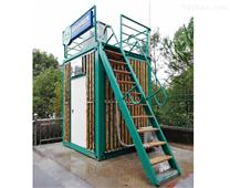 降水自动监测系统