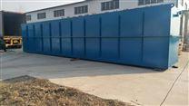 新农村污水处理MBR膜设备