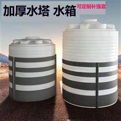 MC-5000L泸定县5立方大型搅拌罐 PE搅拌桶