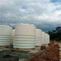 化工废水储存水箱