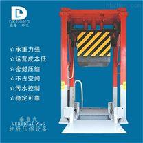 垂直式垃圾站压缩设备负荷