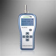 HAL-HFX105甲醛检测仪便携式室内甲醛装修空气质量检测