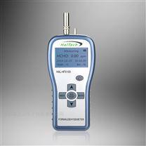 甲醛检测仪便携式室内甲醛装修空气质量检测