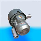 RB-72S-5纳米管增氧高压漩涡气泵