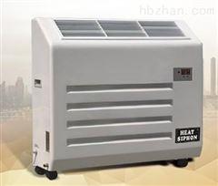 C575美国热沙龙热泵