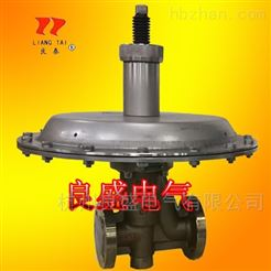 ZZVP-16K自力式衬氟微压调节阀|储灌泄氮阀