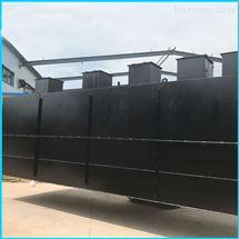 城市污水厂污水处理设备