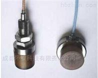 VB-Z210/11/BSZ-808AVB-Z210/11/BSZ-808A一体化振动变送器