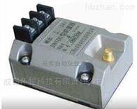 HZD-B-9FHZD-B-9F/0-20mm/s振动变送器
