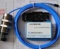 EN0100/4/20EN0100/4/20一体化振动变送器