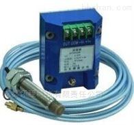 XH/30XH/30压电式一体化振动变送器