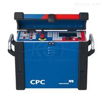 CPC 100变电站多功能一次测试系统