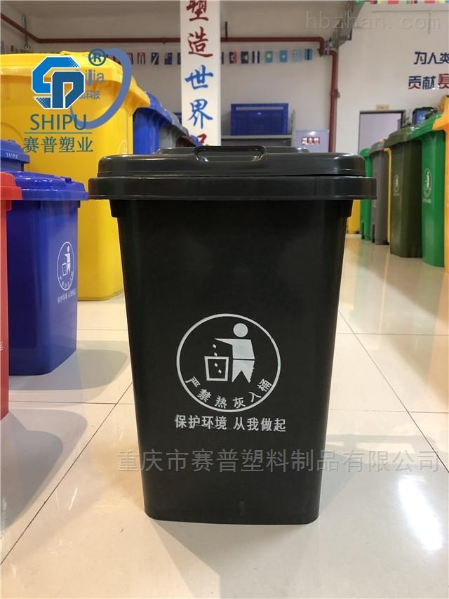 30升乡镇农村整改环卫垃圾桶