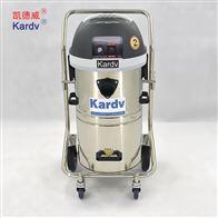 DL-1245W凯德威无尘室工业吸尘器车间除尘机DL-1245W