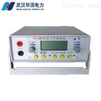 2G 防雷元件测试仪