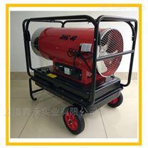永备直燃热风机 低噪音柴油暖风机
