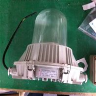 TG720现货50W/70W防眩泛光灯吸顶式铁路隧道