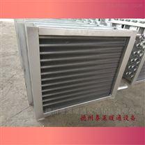 蒸汽烘干热交换器/导热油散热器/干燥换热器