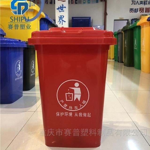 宾馆饭店30升塑料垃圾桶