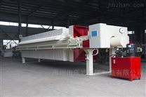 上海1250型全自动压滤机厂家直销过滤