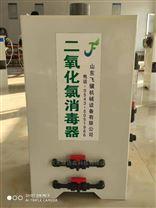 新型二氧化氯发生器