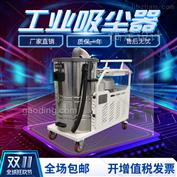 DL-2200激光打标机烟尘移动式吸尘器