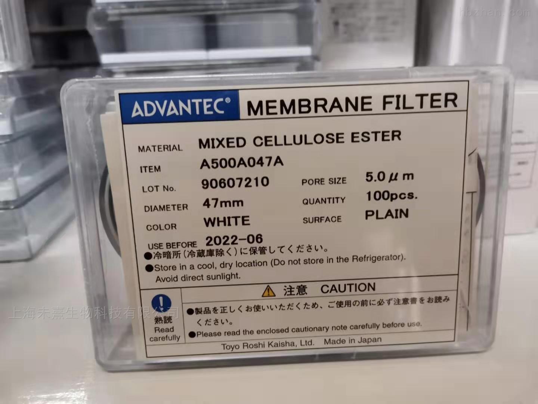 日本东洋过滤膜混合纤维素酯膜25mm*5um