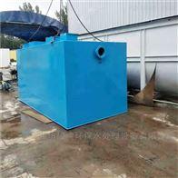 10T/D医院一体化污水处理设备