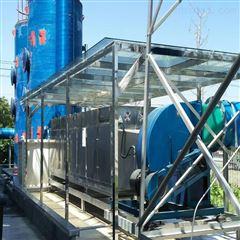 ZX-FQ-6污水廠除臭設備,廢氣處理,牛奶廠污水除臭