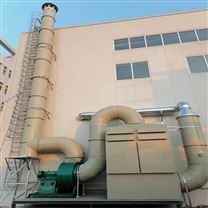 机械式油雾分离器工业废气治理设备厂家