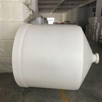 定做锥底塑料桶