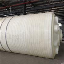 减水剂母液锥底塑料桶