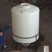 酿造用锥底塑料桶
